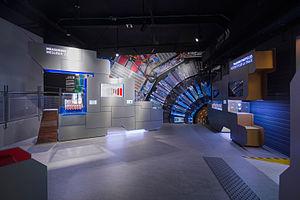 Microcosm (CERN) - Microcosm exhibition at CERN
