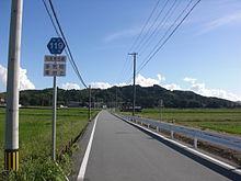 三重県道119号松阪度会線 ...