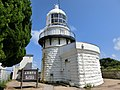 Mihonoseki Lighthouse 2015.jpg