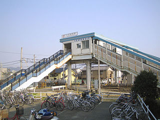 Mikawa-Shiotsu Station Railway station in Gamagōri, Aichi Prefecture, Japan