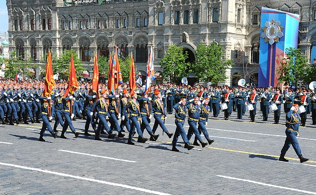 Military parade on Red Square 2016-05-09 008.jpg