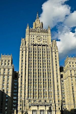 Ministry of Foreign Affairs building in Moscow, Russian Federation.jpg