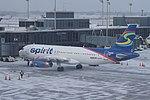 Minneapolis–Saint Paul International Airport February 2015 51.jpg