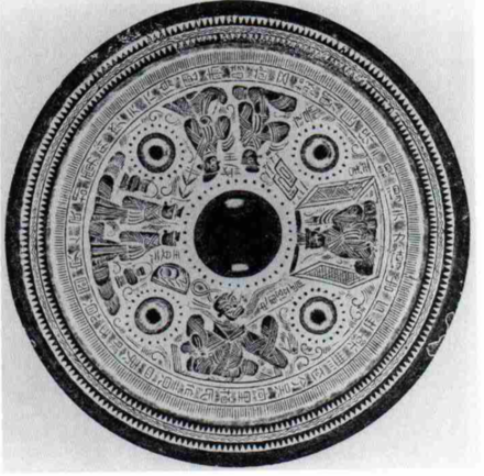 Ink rubbing of the bronze mirror back consists narrative of a story of two southern states in Spring and Autumn Period. Mirror Back with Visual Narrative.png