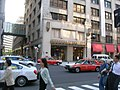 Mitsukoshi established 1673 (3767082955).jpg