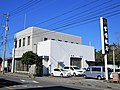 Miyazaki Bank Kunitomi Branch.jpg
