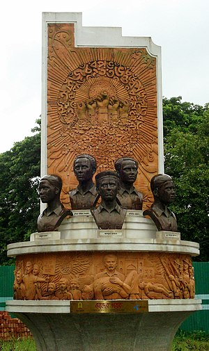Bangla Academy - Moder Gorob, depicting the language movement martyrs, is one of the features of Bangla Academy