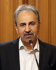 Mohammad-Ali Najafi in Tehran City Council.jpg