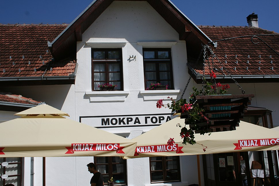 Mokra Gora, Šarganska osmica 037