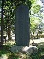 "Monument-japanese-racehorse-""Tournesol"",narita-city,japan.JPG"