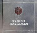 "Monument ""The Tel Aviv foundation"". Tel Aviv. Israel. 05.jpg"