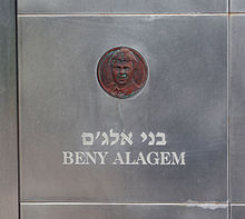 "Monument ""The Tel Aviv foundation"". Tel Aviv. Israel. 05.jpg"