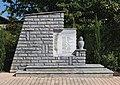 Monument aux morts de Lacassagne (Hautes-Pyrénées) 1.jpg