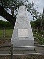 Monument to Chinese in Verhuny.jpg
