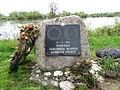 Monument voor de crossing 12-04-1945 bij Voorst.JPG