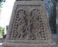 Moone Tall Cross West Face Adam and Eve 2013 09 05.jpg