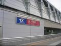 Moriya Tsukuba Express.png