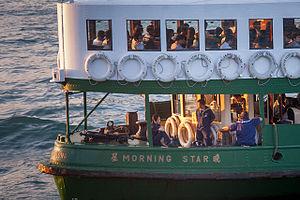 Morning Star on Victoria Harbour.jpg