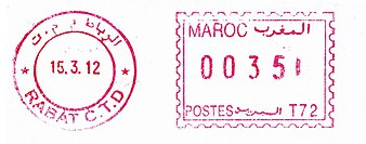 Morocco stamp type D17.jpg