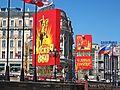 Mosca-piazza del cremlino 02.jpg