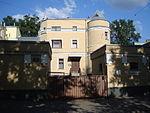 Официальный адрес посольства Мадагаскара в Москве:119034, Москва, Курсовой пер., д.5. http://www.ambamadagascar.ru.