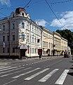 Moscow, Pokrovka 3,5.jpg