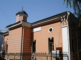 Moscow Historical mosque.jpg