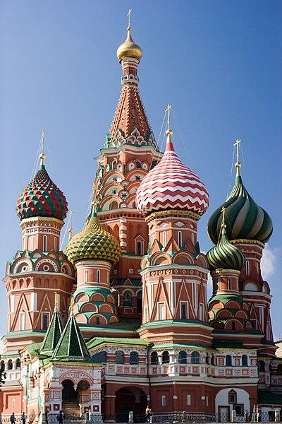 File:Moscow Russia Kremlin image of Kremlin.jpg