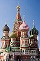 Moscow Russia Kremlin image of Kremlin.jpg