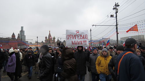 Moscow march for Nemtsov 2015-03-01 5131.jpg