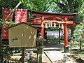 Munakata-jinja Kyoto 008.jpg