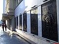 Murais sobre medicina na lateral do Hospital Santa Catarina na Avenida Paulista - panoramio - MARCO AURÉLIO ESPARZ….jpg