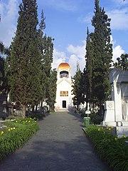Museo Cementerio San Pedro.