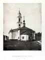 N.A.Naidenov (1883) V4.11 Troitsa na Shabolovke.png