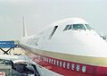 N17025 Boeing 747-238B (cn 20535 217) Continental Airlines. (5652784934).jpg