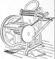 NIE 1905 Printing - Gordon Press.jpg