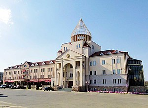 Republic of Artsakh - The National Assembly of Artsakh in Stepanakert