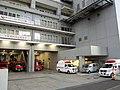 Nakahara Fire Station.jpg