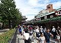 Nakamise in Asakusa, Tokyo.jpg