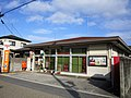 Nakatsu Shin-Uomachi Post office.jpg