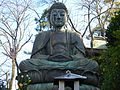 Nakayama Daibutsu.JPG