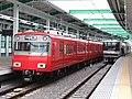 Narumi Station Platform.jpg