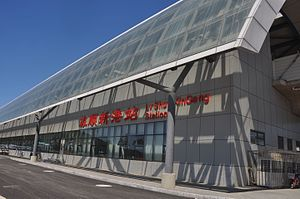 New Lushun Port Station.jpg