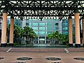New Taipei Municipal Government 新北市政府 - panoramio.jpg