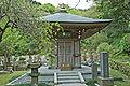 Nichiro Ankokuron-ji Kamakura.jpg