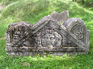 Nicopolis ad Istrum - Image: Nicopolis ad Istrum pediment