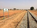 Niger, Kodo (1), railway station.jpg