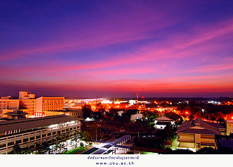 Ubon Ratchathani University - UBU Night View