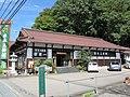 Nihon doreikan.JPG