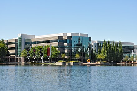 Nike headquarters near Beaverton. Nike Headquarters Oregon.jpg